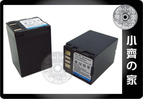 JVC BN-VF714US,733U,733US,LY34647-002,BN-VF733 高容量鋰電池 小齊的家