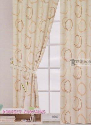 【達俐窗簾、壁紙、設計】大圈 遮光 窗簾/羅馬簾/布簾 一尺=150元(3色) 普普風格