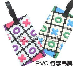 阿朵爾 PVC行李吊牌 證件套 悠遊卡套 感應卡套 造型吊牌 (各式產品需詢價)