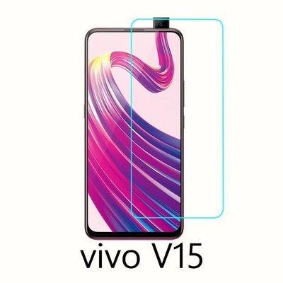 手機城市 ViVo V15 鋼化玻璃 保護貼