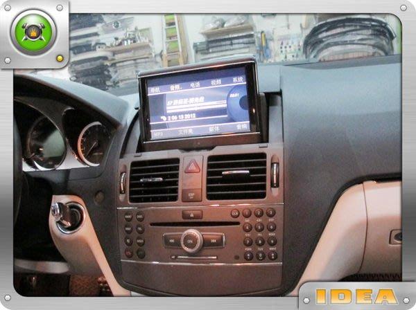 泰山美研社077 BENZ W204 C300 升級7吋大螢幕