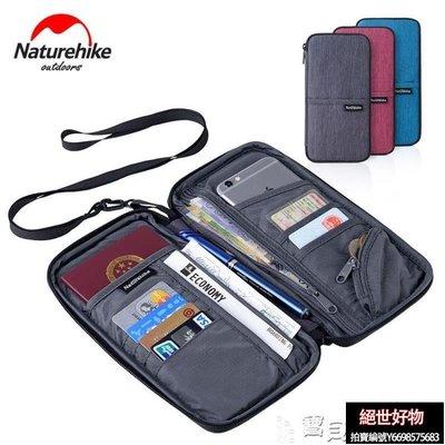 9折免運  護照夾 NH挪客護照機票收納包多功能證件包旅游卡包防水錢包旅行機票夾套【絕世好物】