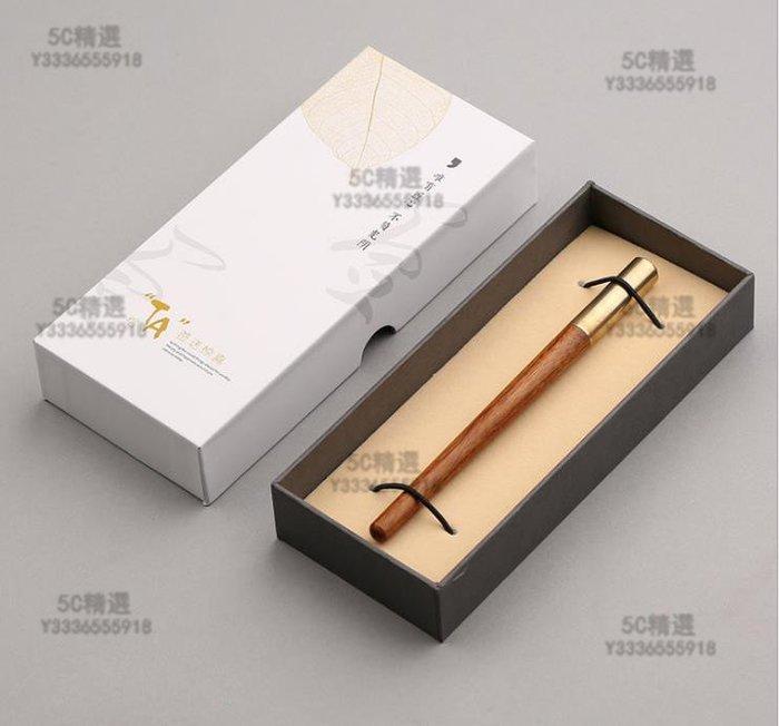 5C精選@檀木質簽字筆金屬黃銅筆高檔紅木商務禮品筆