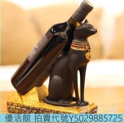 【優活館】 古埃及貓神獅身人面像創意樹脂紅酒架xx6401TW