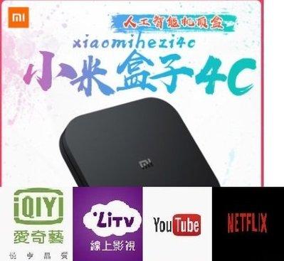 小米盒子4c 1G+8G 台灣越獄版 韓劇 陸劇 日劇 台劇  一機搞定!! 電視盒  高雄