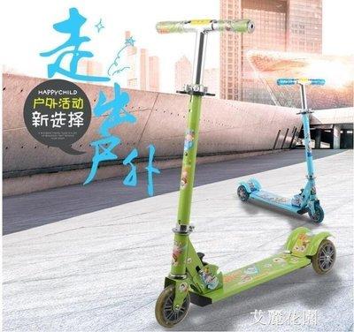 哆啦本鋪 步步安可折疊兒童三輪閃光鋁合金滑板車滑滑車3-4-5歲童車D655