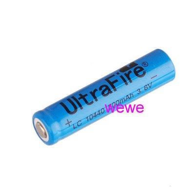 =阿美e族=[新品]10440鋰電池 3.7V / 350 mAh led手電筒/腳踏車/自行車
