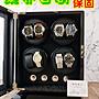 8+0搖錶器/ 手錶自動上鍊盒/ 馬達超靜音/ 送禮...
