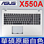 ASUS X550 注音 全新 原廠鍵盤 A550V F552V...