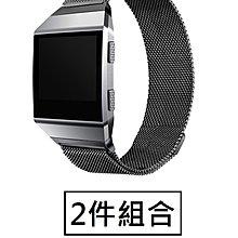 【現貨】ANCASE 2件組合 fitbit oinc 米蘭尼斯不銹鋼錶帶 磁吸錶帶
