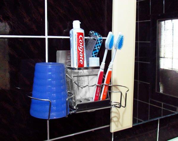 ☆成志金屬☆新世代*免鑽孔貼掛不鏽鋼牙刷架,置杯處可伸縮,可置兩杯置物架、牙刷籃