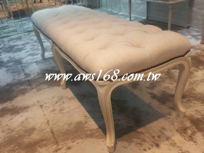 法式床尾椅.床尾凳鄉村.刷舊白.刷舊床尾椅.沙發
