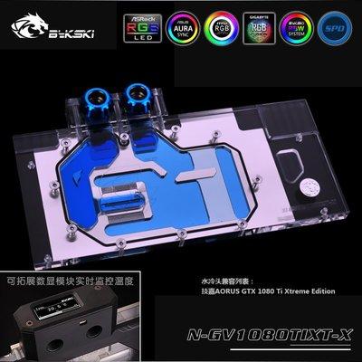 【免運 好品質】N-GV1080TIXT-X .技嘉AORUS GTX 1080 Ti 水冷頭