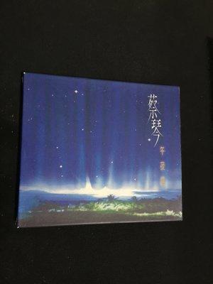 蔡琴CD=蔡琴-午夜場-早期MP首版-附外盒