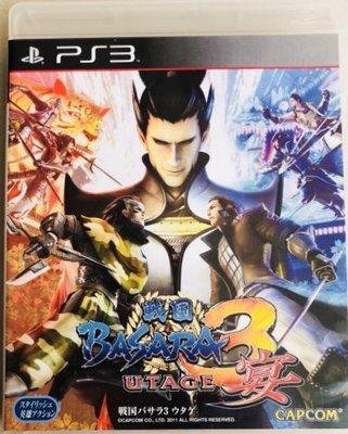 PS3原裝正版遊戲片 戰國BASARA3宴 日文版
