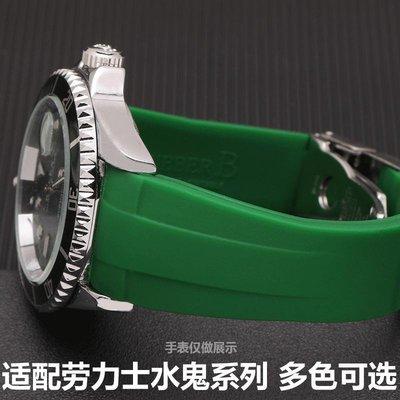 錶帶 手錶配件防水硅膠手表帶適配勞力士綠水鬼 鬼王游艇名仕原款式男女表