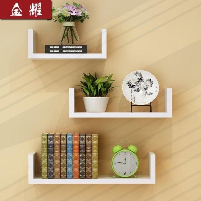 墻上置物架客廳墻壁掛墻面隔板擱臥室多層書架免打孔簡約現代裝飾   igo 時尚一派