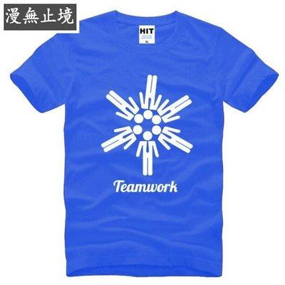 漫無止境 新款男式短袖T恤 Teamwork 團隊合作 勵志 班服 個性創意 ebayy