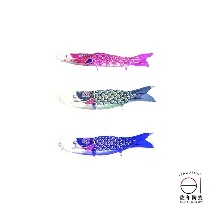 +佐和陶瓷餐具批發+【魚形鯉魚旗(中)】餐廳 日式 布簾 掛簾