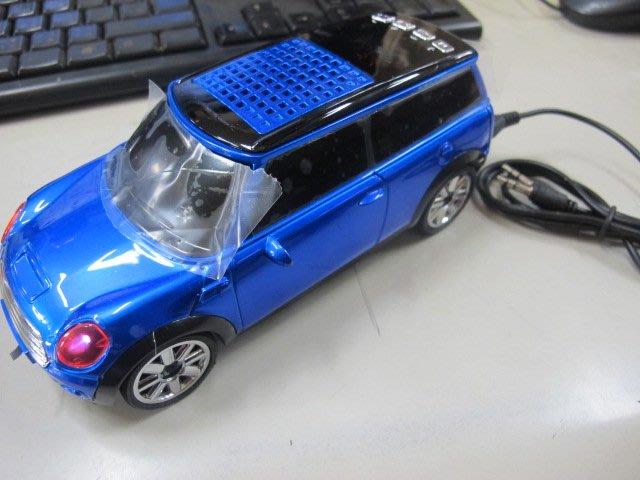 二手舖 NO.3781 SODO CAR SPEAKER 迷你音箱 汽車造型 藍芽喇叭音響