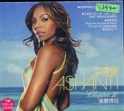 *還有唱片行* ASHANTI / CHAPTER 2 全新 Y3942