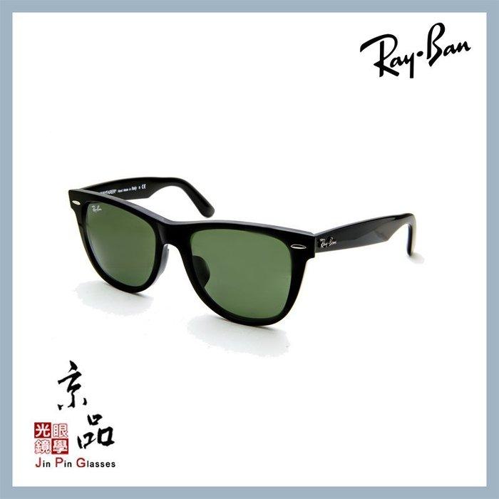 【RAYBAN】RB2140F 901 54mm 黑框 墨綠片 亞版 雷朋太陽眼鏡 公司貨 JPG 京品眼鏡