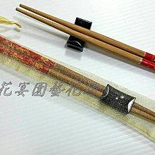 【花宴】*黑筷架+紗袋組(金色)*婚禮小物~送客禮~情人禮/生日禮~贈品~