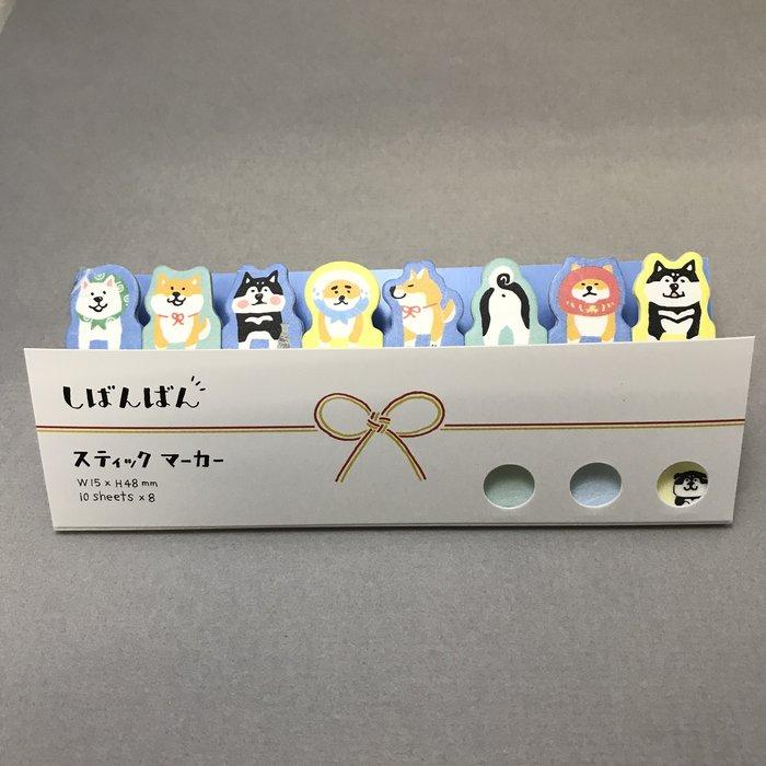 《散步生活雜貨-文具散步》日本製 Mind Wave-Stick marker 柴犬系列 分頁標籤貼 便利貼組55464