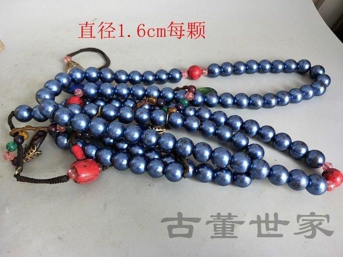 【聚寶閣】古董古玩雜項清代傳世一串珍珠朝珠 sbh4189