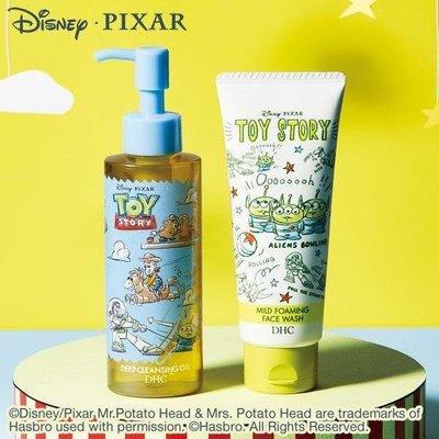 (包平郵)DHC X Toy Story 卸妝油潔面乳套裝