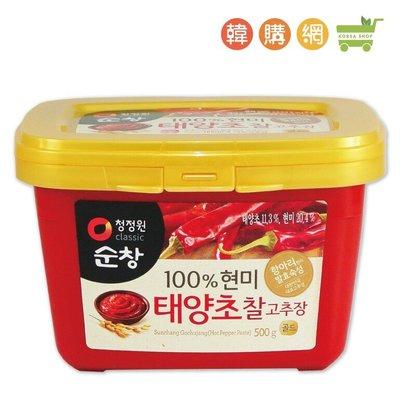 韓國DAESANG大象辣椒醬500g【韓購網】