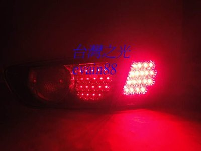 《※台灣之光※》全新三菱LANCER FORTIS 12 13年IO 1.8 2.0日規鯊魚頭EVO X專用LED黑尾燈組