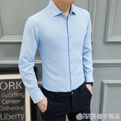 哆啦本鋪 商務休閒男士長袖純色襯衫青年上班職業正裝工作休閒襯衣白色寸衫  D655