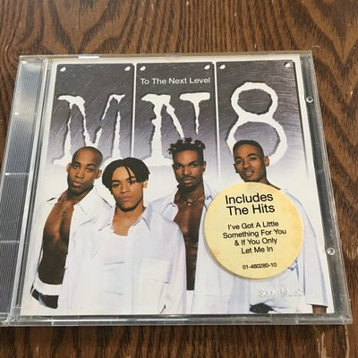 [BOX 4] MN8-To the next level