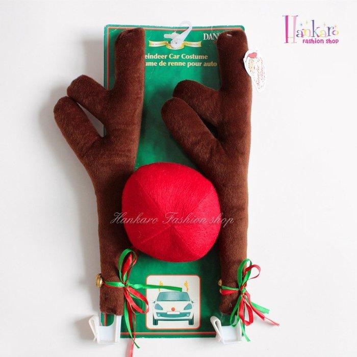 ☆[Hankaro]☆ 歐美創意節日派對聖誕主題深咖啡鹿角禮車裝飾(3件組)