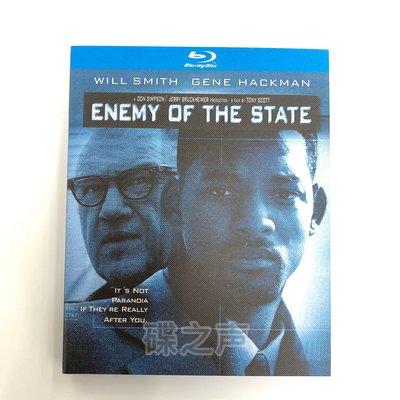 全民公敵 威爾·史密斯電影 藍光碟BD高清1080P 盒裝收藏版