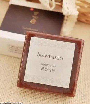 雪花秀Sulwhasoo宮中蜜皂 70g 現貨+預購 台北市