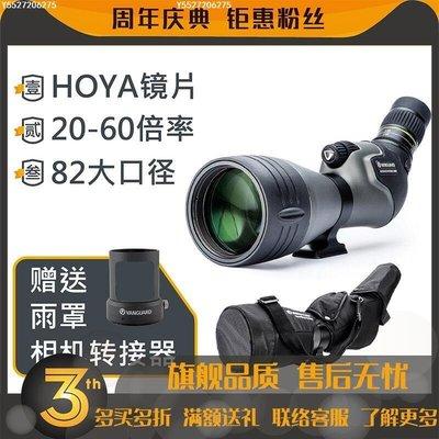 【可開發票】精嘉Endeavor HD單筒望遠鏡高倍高清觀鳥鏡防水防霧82大口徑60倍[攝像]