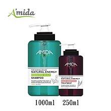 Amida 蜜拉 平衡去脂洗髮精1000ml+角質蛋白護髮素250ml【24303】