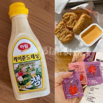 韓國 肯瓊醬 250克 防彈少年團 BTS 蜂蜜芥末醬 麥當勞 醬料