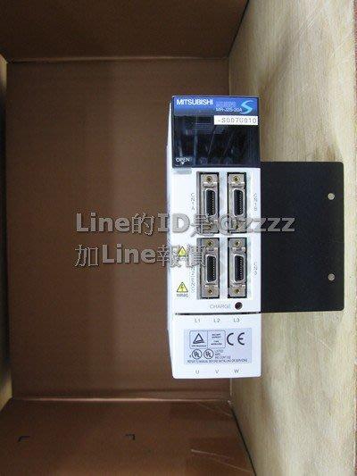 【MR-J2S-20A-S007U010】伺服驅動器 伺服器 二手良品 中古良品 三菱  Mitsubishi MELSERVO AC SERVO Drive
