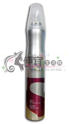 便宜生活館【造型品】威娜WELLA F-冰風暴定型噴霧500ml(新包裝) 提供強力持久造型