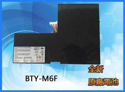 全新原廠電池MSI微星GS60 2PL 6QE BTY-M6F 2QE 6QC MS-16H2 筆記本電池 桃園市