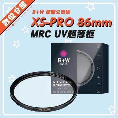 分期免運費 公司貨 B+W XS-PRO MRC UV HAZE NANO 010M XSP 86mm 薄框多層鍍膜保護