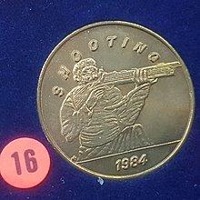 ☆承妘屋☆1984年美國洛杉磯奧林匹克運動會奧運紀念章 ~ZAB.射擊.16