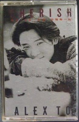 錄音帶~杜德偉-CHERISH~(AJ0320T02)~