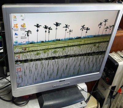 19吋電腦螢幕