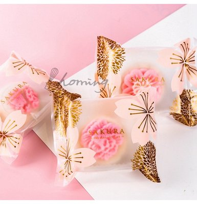 【homing】(50g適用)SAKURA粉紅櫻花霧面立體折邊烘焙西點甜點餅乾包裝袋/機封袋/月餅袋/蛋黃酥/中秋節