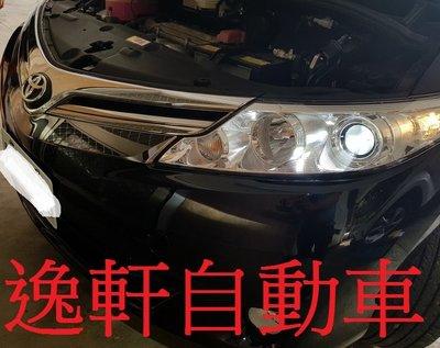 (逸軒自動車)2016~2018 PREVIA升級大燈LED無風扇燈泡 6000K YARIS SIENNA