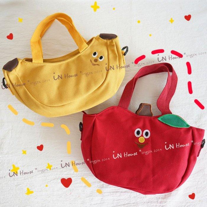 IN House* 現貨 INS 童趣 日韓 造型 可愛 軟妹 香蕉 蘋果 刺繡 帆布包 手提包 兒童 單肩包 斜背包